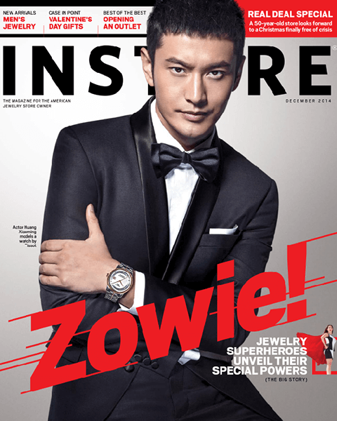Instore Cover Dec 2014